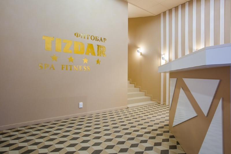 Фото Отеля Tizdar Family Resort & Spa Темрюк - 38