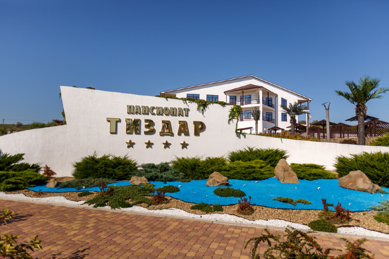Фото Отеля Tizdar Family Resort & Spa Темрюк - 3